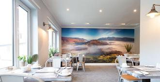 Rickerby Grange Country House - Keswick - Restaurant
