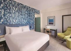 Vibe Hotel Gold Coast - Surfers Paradise - Bedroom