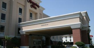 Hampton Inn Shreveport Airport - Shreveport
