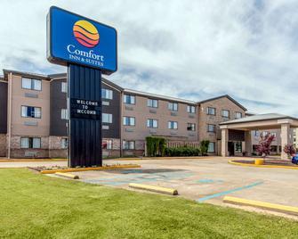 Comfort Inn & Suites - McComb - Gebouw