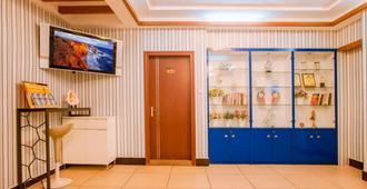 Sanya Tropical Island Hotel - Sanya - Chambre