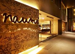 Naumi Hotel - Singapore - Building