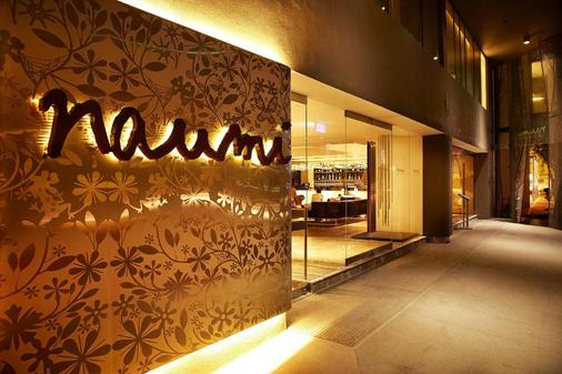 Naumi Hotel - Singapore - Rakennus