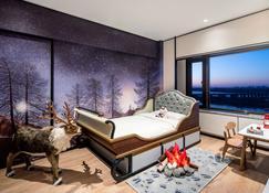 Shangri-La Harbin - Harbin - Schlafzimmer