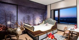 Shangri-La Harbin - Harbin - Bedroom