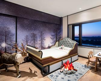 Shangri-La Harbin - Harbin - Dormitor