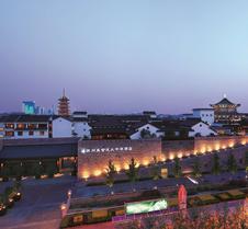 Pan Pacific Suzhou