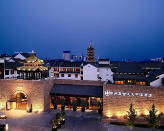Pan Pacific Suzhou - Suzhou - Building