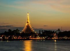 Pullman Khon Kaen Raja Orchid - Khon Kaen - Outdoors view