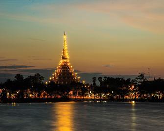 Pullman Khon Kaen Raja Orchid - Khon Kaen - Venkovní prostory