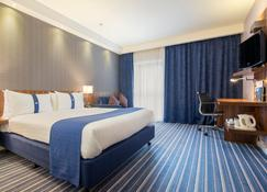 Holiday Inn Express Sheffield City Centre - Sheffield - Bedroom