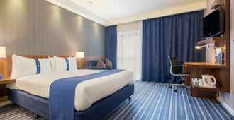 Holiday Inn Express Sheffield City Centre - Sheffield - Quarto