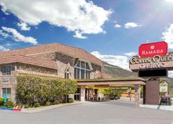 Ramada by Wyndham Ely - Ely - Building