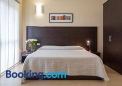 Hotel Lis - Asti - Bedroom