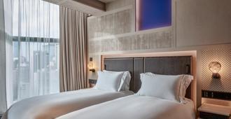 The Emperor Hotel - Hong Kong - Habitación