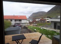 Faroeguide Gøta - Runavík