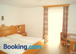 Hotel Andechserhof - Lajen - Bedroom