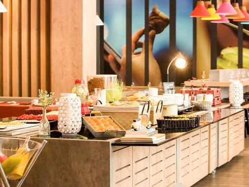 里約大西洋港宜必思飯店 - 里約熱內盧 - 自助餐
