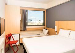 里約大西洋港宜必思飯店 - 里約熱內盧 - 臥室