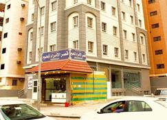 Relax Inn Hotel Apartment Hawally - Ḩawallī - Building