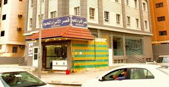 Relax Inn Hotel Apartment Hawally - Ḩawallī