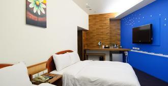 Yuh-Tarng Hotel - Magong City