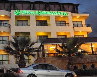 Victory Byblos Hotel & Spa - Byblos - Building