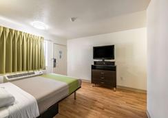 Studio 6 Monroe - West Monroe - Monroe - Bedroom