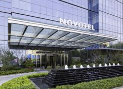 Novotel Rizhao Suning - Rizhao - Budynek