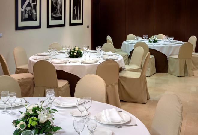 NH 里昂市長廣場酒店 - 里昂 - 萊昂 - 宴會廳