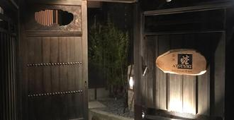 Restaurant & Inn Kanazawa Atsushi - Kanazawa - Outdoor view
