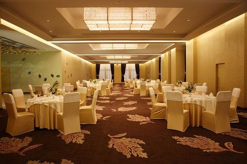Radisson Blu New Delhi Dwarka - New Delhi - Banquet hall