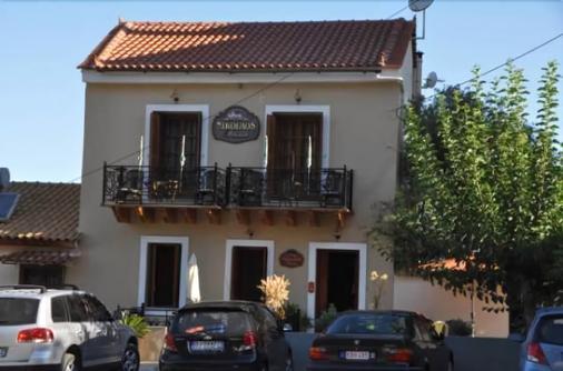 Nikolaos Pension - Náfplio - Building