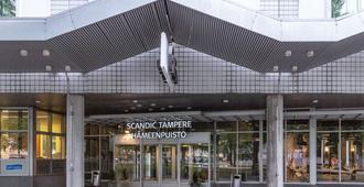 Scandic Tampere Hämeenpuisto - טמפרה