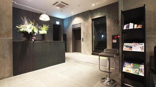 Hotel Irene - Σεούλ - Ρεσεψιόν