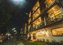 Chada Mantra Hotel - Chiềng Mai - Bể bơi