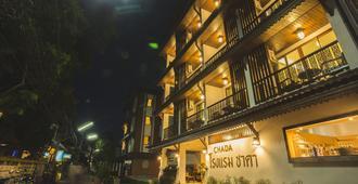 Chada Mantra Hotel - Chiang Mai - Edificio