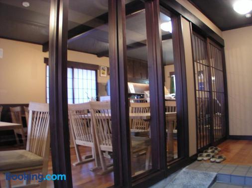 Henmi Ryokan - Hakodate - Bedroom