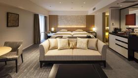 Kyoto Tokyu Hotel - Kyoto - Bedroom