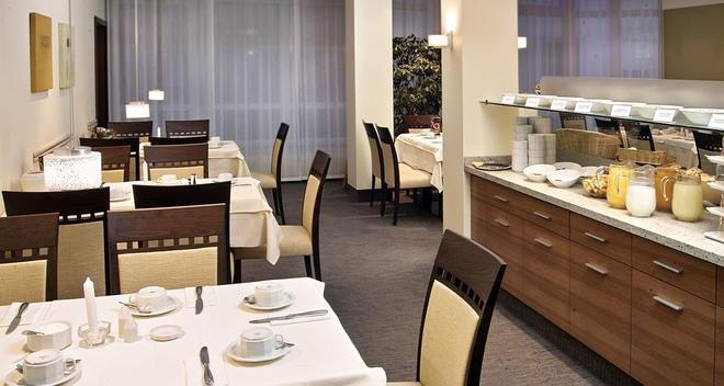 艾姆吉克奧布斯馬特酒店 - 紐倫堡 - 紐倫堡 - 餐廳