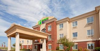 Holiday Inn Express & Suites San Angelo - סן אנג'לו