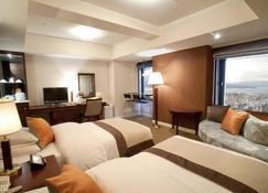 Shiroyama Hotel Kagoshima - Kagoshima - Sypialnia
