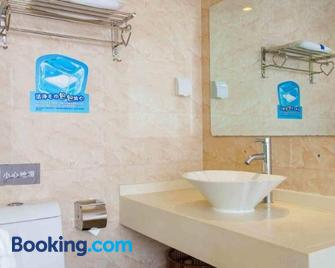 7Days Inn Lanzhou Jingning Road - Lanzhou - Bathroom
