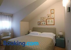 Hotel Globo - Formigine - Bedroom