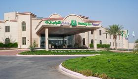 Holiday Inn Resort Half Moon Bay - Al Khobar - Κτίριο