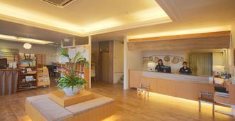 Ishigakijima Hotel Cucule - İshigaki - Resepsiyon