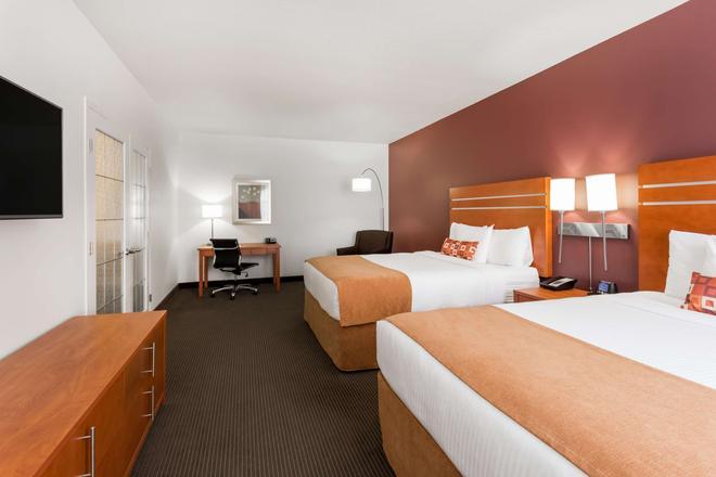卡爾加里溫德姆溫蓋特酒店 - 卡加立 - 卡加利 - 臥室