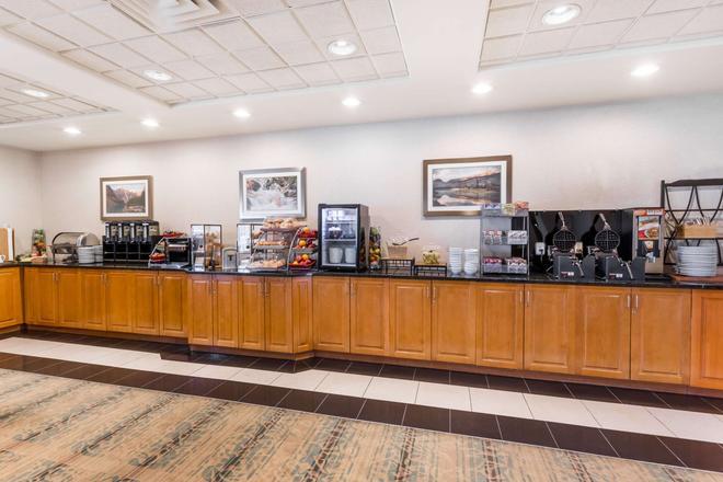 卡爾加里溫德姆溫蓋特酒店 - 卡加立 - 卡加利 - 自助餐