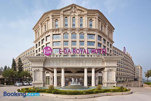 E-Da Royal Hotel - Cao Hùng - Toà nhà