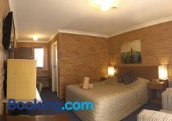 White Lanterns Motel - Armidale - Bedroom